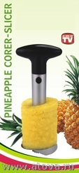 Нож интересах ананаса Pineapple Slicer (Пинэпл Слайсер)